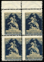 Lot 20486 [1 of 4]:Warsaw 1916: perfed Monuments set of 4 MUH marginal blocks of 4 (20gr off centre), Cat ?1,280++. (16)