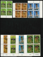 Lot 966 [2 of 2]:1985 Unissued Ceremonial Dwellings set of 4 in blocks of 4 with issued set in imprint blocks of 4 for comparison. (32)
