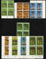 Lot 966 [1 of 2]:1985 Unissued Ceremonial Dwellings set of 4 in blocks of 4 with issued set in imprint blocks of 4 for comparison. (32)