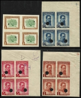 Lot 1558 [2 of 2]:1941 Blanes Waterlow imperf proofs in TRC blocks of 4 with 1c, 5c, 12c & 50c in issued colours. Plus similar block of 4 of 1954 2c Ombu Tree. (5 blks)