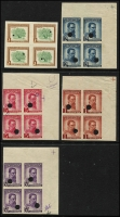 Lot 1558 [1 of 2]:1941 Blanes Waterlow imperf proofs in TRC blocks of 4 with 1c, 5c, 12c & 50c in issued colours. Plus similar block of 4 of 1954 2c Ombu Tree. (5 blks)