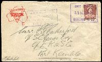Lot 506 [1 of 7]:Unit Postal Stations 1942-46 all rubber selection with E23, E29, E97, E103, E106, E110, E111, ELC1, ELC7, ELC8, ELC9, ELC12, ELC13, ELC14, unframed ELC16, framed ELC16, ELC18 & ELC 20 registered, generally nice strikes. (19)