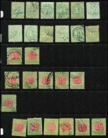 Lot 376 [2 of 2]:1902-13 Range used, most with normal pmks, 1902 Design Complete wmk NSW 2d, 4d, 5d, 10d, 1/- & 2/-, 1906 wmk small Crown/A ½d, 1d, 2d, 4d, 6d x2, 1909 Bi-Colours, 1d Die I, 1d Die II x3, 2d Die I, 2d Die II, 2/- & 5/- 1912 Thin Paper 1d P11 '3