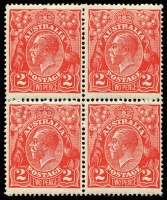 Lot 633 [1 of 4]:2d Red Die I Electro 10 mint plated blocks, [10L29-30,35-36] 3 units MUH with BW #96(10)da, marginal [10L37-60] part imprint, MUH, perf separation issues, [10R1-3,7-9,13-15,10-21,25-27] MUH with BW #96(10)e, perf separation issues, [10R53-54,59-60] 2 units MUH. (4 blks)