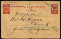 Lot 1269:1917 inwards Russian 3k postal card from Austrian POW to Vienna, indicia cancelled with 'Franc de port' and triangular Austrian censor handstamp on face. 'Croix Rouge Danoise/Copenhague./Agence des prisonniers de guerre' at top left, central fold.