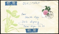 Lot 1323:1964 (12 15) use of 1964 52f Peony on air cover to Leipzig, DDR.