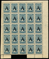 Lot 1293 [2 of 3]:1923 SCADTA complete sheets of 25 (margin faults, disturbed gum) of 25c grey & 30c dull blue x2, optd 'A' for Germany, SG #40-41, mint, odd adhesion trace. Very rare. [These stamps were only available at the Colombian Embassy in Germany.] (3 shts)