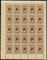 Lot 953 [2 of 3]:1923 SCADTA complete sheets of 25 (margin faults, disturbed gum) of 60c yellow-brown x2 & 1p grey, optd 'P' for Panama, SG #44,46, mint, odd adhesion trace. Very rare. [These stamps were only available at the Colombian Embassy in Panama.] (3 sheets)