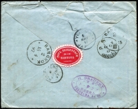 Lot 1354 [2 of 2]:1897 (Mar 18) use of 10pf x2 on cover from Hamburg to Bangkok, then readdressed to Yokohama, fine private receiving handstamp on back, face a bit soiled.