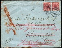 Lot 1354 [1 of 2]:1897 (Mar 18) use of 10pf x2 on cover from Hamburg to Bangkok, then readdressed to Yokohama, fine private receiving handstamp on back, face a bit soiled.