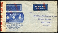 Lot 1431 [2 of 2]:1940 (Sep 12) air cover from Bombay to USA with fine illustration for Sahara German-made razor blades, censored. At some point the airmail was cancelled.