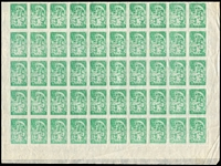 Lot 2093:1950 Liberation From Japan 6wn light green on soft thin paper complete rouletted sheet of 100, SG #N32, ungummed as issued, folded in half, couple of creases, Cat £220. Unusual.