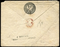 Lot 2142 [2 of 2]:1855 (Dec 7) use of 1848 Russia 10k+1k black Envelope (HG #B12a) from Mitau, a bit worn.