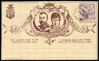 Lot 1596:1901 (Aug 6) use of 2c cancelled at Curepipe Road, on unaddressed commemorative Postcard produced for the visit of the Duke & Duchess of Cornwall (later KGV & Queen Mary). Scarce.