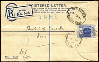 Lot 1477 [3 of 8]:1924-35 group of Registration Envelopes with [1] 1924 Zaria to Kano x3 (provl registration labels x2); [2] 1926 Sapele to England; [3] 1935 Forcados to England; [4] 1925 Lagos to Germany; [5] 1930 Makurdi to Germany; [6] 1930 Benin City to USA. (8)