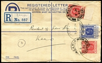 Lot 1477 [1 of 8]:1924-35 group of Registration Envelopes with [1] 1924 Zaria to Kano x3 (provl registration labels x2); [2] 1926 Sapele to England; [3] 1935 Forcados to England; [4] 1925 Lagos to Germany; [5] 1930 Makurdi to Germany; [6] 1930 Benin City to USA. (8)