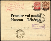 Lot 1644:1924 Moscow-Tehran cover with 15k on 1r brown & 20k on 10r carmine, cancelled with Moscow of 301024, Tehran arrival of 14XII24 on face. Fine & fresh.