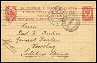 Lot 1492:1914 (Feb 25) use of 4k Postal Card from Lodz to Sulphur Spring, South Africa.