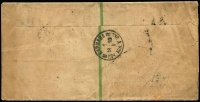 Lot 1497 [2 of 2]:1893 (Apr 29) use of 2k green wrapper from Moscow to Warsaw.