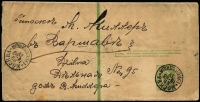 Lot 1497 [1 of 2]:1893 (Apr 29) use of 2k green wrapper from Moscow to Warsaw.