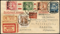 Lot 1498 [1 of 2]:1928 (Jul 11) use of 1924 Air set plus 3k & 10k on registered air cover from Moscow to Kabul, via Tashkent, Termez backstamp. Rare early flight cover to Afghanistan.