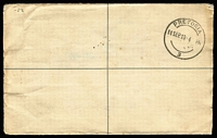 Lot 1415 [2 of 2]:1910 (Sep 10) use of 4d blue KEVII Registration Envelope uprated with 1d red KEVII pair from Nylstroon to England.