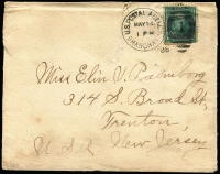 Lot 1550 [1 of 2]:1898 (May 14) use of 10c blue-green to New Jersey, nice Agency duplex cancel, central tear on face, double-weight cover.
