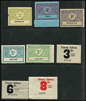 Lot 1161 [2 of 3]:1917-70s mint range incl Winged Series 1st Issue 3d & 4d, 3rd Issue 1d Die I, 2d Die II & 3d Die II (all rated scarce), 1953-58 Series 3d, 6d, 8d & 10d, 1956-66 Series incl 2/-, 3/- & 5/-; plus a few decimals, mainly fine unmounted. (25)