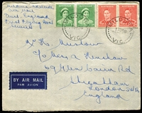"Lot 881:1938 Australia - England (Aug 1) cover from Mildura to London, endorsed ""Mildura-Adelaide air mail Aust-England First Flying Boat Service"" with 1d green QE & 2d red KGVI pairs, AAMC #822b, Cat $275."