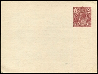 Lot 772 [1 of 2]:1919-21 1½d Red-Brown KGV Sideface Solid 'OS' Type 2 - 'S' slightly lower than 'O' - with constant variety White spot under right-hand value tablet BW #PO3B, for Customs & Excise Office (Melbourne), printed notice on reverse in blue, fine condition, Cat $1,000.