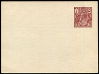 Lot 836 [1 of 2]:1919-21 1½d Red-Brown KGV Sideface Solid 'OS' Type 2 - 'S' slightly lower than 'O' - with constant variety White spot under right-hand value tablet BW #PO3B, for Customs & Excise Office (Melbourne), printed notice on reverse in blue, fine condition, Cat $1,000.