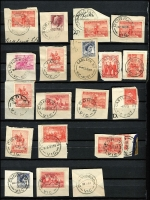Lot 285 [2 of 3]:Collection In Stock Book: from all States with strength in Victoria. Noted 1961 Katandra North, 1935 blue Noorinbee, 1961 Peterson's and per favour strikes of 1964 Biggara & 1963 W.Tree etc. Handy group. (100s)