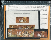 Lot 731:1970 Captain Cook Bicentenary Post Office Pack - Japanese Version Original condition BW #528Wa, Cat $325.