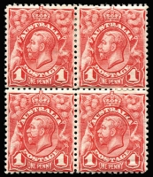 Lot 583 [1 of 4]:1d Engraved block of 4 top units Re-entry down right side and Re-entry in top right corner, plus single x2 (one pale carmine) and pair, BW #59(4)g,h, Cat $200++. (8)