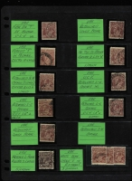 Lot 193 [2 of 2]:1½d Browns Varieties Selection of mainly used stamps from both wmks, many constant flaws and includes some catalogued varieties, some errors of identification. Good selection of fine flaws. (75)