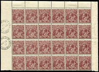 Lot 671 [1 of 2]:1½d Black-Brown Die I Electro 4 [1] block of 24 [4L1-24] catalogued varieties on units 4 & 17, MUH, Branxholme cds of MY13/19 on margin, [2] reassembled block of 36 [4L25-60] unfortunately columns 5 & 6 do not belong, 21 units MUH. (2 blks)