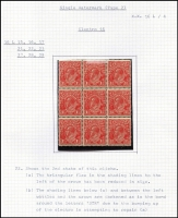 Lot 622 [3 of 5]:1½d Red Die I Electro 16 mint blocks ex noted, separated pair [16L55,56], unit 56 Retouched GE and shading, corner single [16L55], block of 4 [16L1-2,7-8] x2 unit 1 Cut in lower frame, unit 7 Eight wattles at left, block of 9 [16L15-17,21-23,27-29], unit 22 Shading lines broken left of crown retouched affecting crown & STR of AUSTRALIA, used block of 4 [16L2-3,8-9]. (6 items)