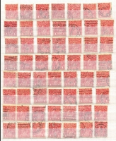 Lot 593 [2 of 5]:1d Red stock book with nearly 200 Inverted wmk, mostly smooth paper with just a few perf 'OS', appears unchecked for shades and few if any faults. A quick glance noted a few minor varieties and the the odd useful pmk. Excellent value at extimate. (198)