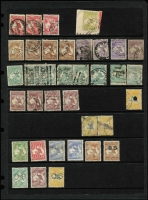 Lot 188 [2 of 4]:Mainly Used Group with values to 5/- 'OS' mint (faults), few blocks and several catalogued varieties noted, some minor pmk interest, however condition is very mixed. (100+)