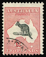 Lot 573 [1 of 2]:Set To £2 fine used, 5/- with Opened mouth roo variety, Cat $1,200+.