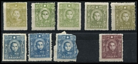 Lot 1751 [2 of 2]:1945 Unissued Sun Yat-Sen & Martyrs 2c, 5c x2, 8c, 16c, 50c, $2 (plus 1 damaged) Sun Yat-sen and 15c Martyrs, all poorly perfed 13x13½ and with no gum. These were prepared but not issued due to the Japanese surrender.