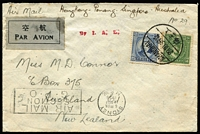 Lot 1289 [1 of 2]:1936 (Oct 29) cover Shanghai to Auckland endorsed 'Hong Kong-Penang-Singapore-Australia', and with Shanghai PO handstamp 'By I.A.L.' in red, franked 75c for UPU 25c plus airmail surcharge 25c per 5gms x2, Hong-Kong and Sydney transits, this origin/destination scarce pre-war.