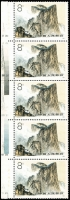 Lot 1050:1989 Mount Huashan 8f SG #3623 vertical strip of 5 from left of the sheet, with with partial Frontal offset in sheet margin, MUH.