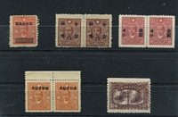 Lot 16 [3 of 4]:China 1943-49 Unused Group comprising 1948 $30,000 on 30c P10½ SG #1011a, 1948-49 4c on $1 Indian red SG 1054b & 50c on 40c P10-11½ SG 1083a pairs; also Sinkiang 1943 Fifth Sun Yat-sen issue 30c SG #230 pair the left-hand unit with Cheek flaw caused by foreign matter on plate, and East China 1949 $5 Map with dramatic Kiss printing. (5)