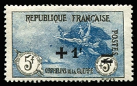 Lot 994:1922 War Orphans 1f on 5f blue & black MUH, SG #395, Cat £200+. (Yv #169a Cat €385).