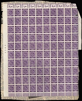 Lot 439 [2 of 3]:Allied Occupation (British & American) 1945-46 Sheets & Blocks comprising [1] Allied Military Post 5pf, 10pf, 15pf, 25pf, 30pf, 40pf, 42pf, & 50pf; [1] Numerals 6pf, 8pf & 12pf. Mostly as complete sheets. Unfortunately most adhered to newspaper sheets. (1,000+)
