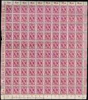 Lot 439 [3 of 3]:Allied Occupation (British & American) 1945-46 Sheets & Blocks comprising [1] Allied Military Post 5pf, 10pf, 15pf, 25pf, 30pf, 40pf, 42pf, & 50pf; [1] Numerals 6pf, 8pf & 12pf. Mostly as complete sheets. Unfortunately most adhered to newspaper sheets. (1,000+)