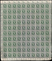 Lot 439 [1 of 3]:Allied Occupation (British & American) 1945-46 Sheets & Blocks comprising [1] Allied Military Post 5pf, 10pf, 15pf, 25pf, 30pf, 40pf, 42pf, & 50pf; [1] Numerals 6pf, 8pf & 12pf. Mostly as complete sheets. Unfortunately most adhered to newspaper sheets. (1,000+)