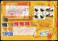 Lot 471 [1 of 4]:1970s Onwards mostly Machin issues and contemporaneous commemoratives on largely commercial covers to Australia, values to £5 (pair on Customs Declaration) including elusive £1.60, also Postage Dues including 1983 cover from Australia bearing £1 strip of three and £5 block of three, etc, generally fine, many items annotated on leaves. (c.120)