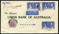 Lot 1421 [3 of 4]:1937 (July & Aug) Hong Kong & Shanghai Bank covers to same addressee in Melbourne featuring frankings of Coronation 15c (2) and 25c (5), later with KGV 5c perfin, both with 'IMPERIAL AIRWAYS/SERVICE' private handstamp, backstamped Melbourne, attractive and scarce frankings for 80c per ½oz rate. (2)